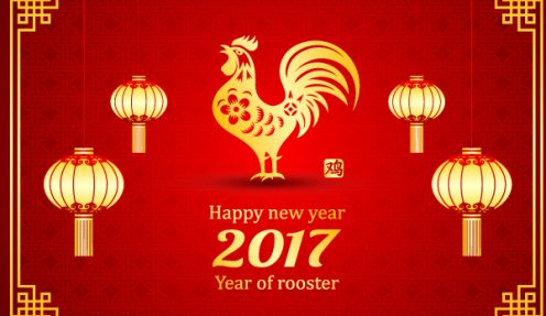 Holiday notice: One week off from 25th January for Lunar New Year in Vietnam