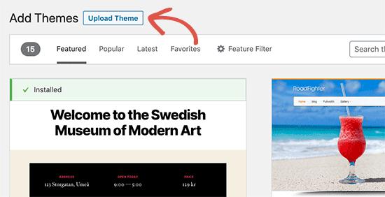 upload theme button how to install wordpress theme